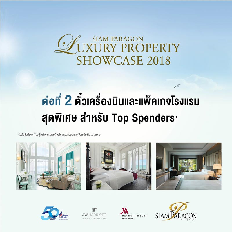 Siam Paragon Luxury Property Showcase 2018