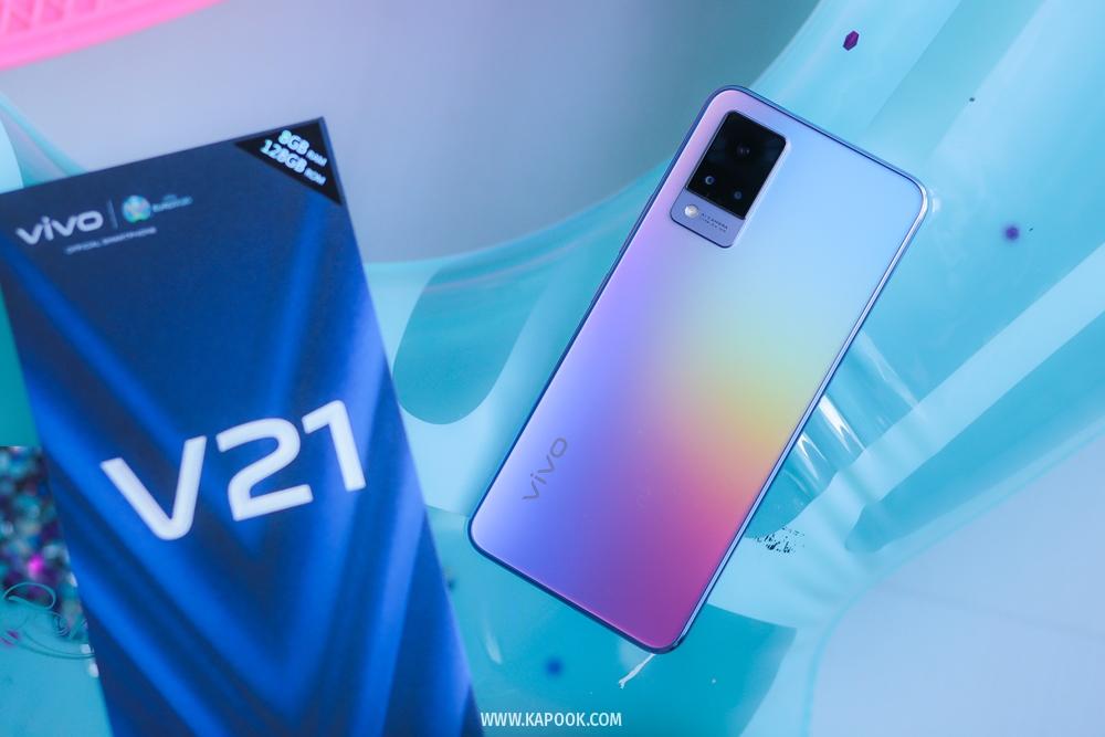 I live V21 5G