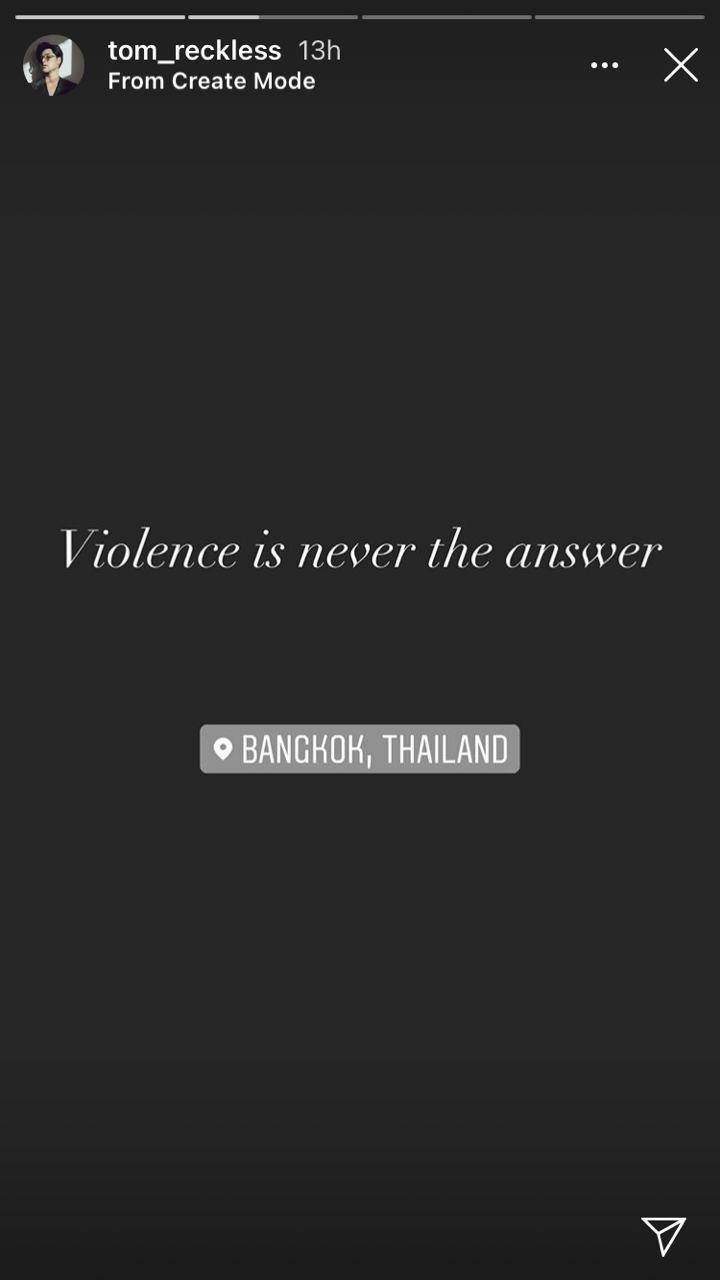 ดาราประณามความรุนแรง