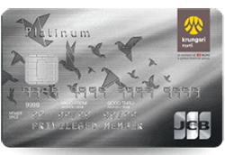 บัตรเครดิตญี่ปุ่น