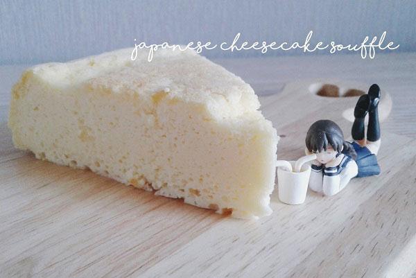 ชีสเค้กซูเฟล่ญี่ปุ่น
