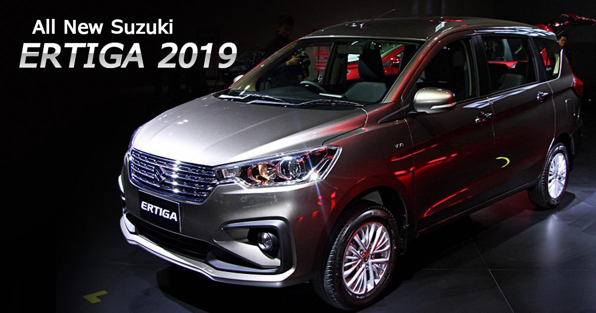 All New Suzuki ERTIGA 2019 เปิดตัว ขึ้นแท่นรถ 7 ที่นั่ง