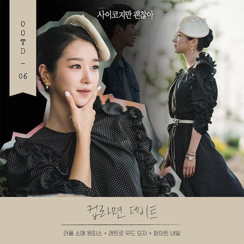ดาราเกาหลีหญิง, แฟชั่น
