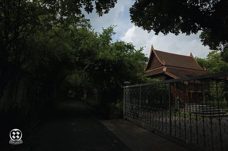 บ้านปลายเนิน