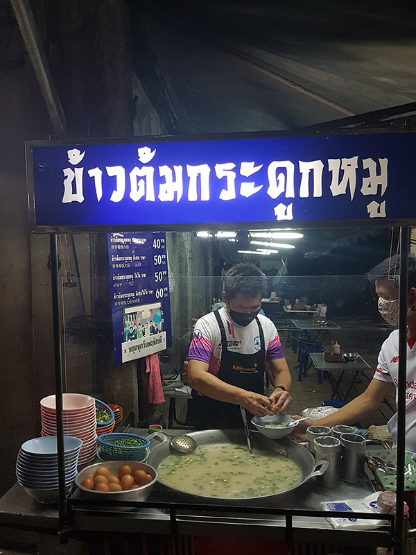 Boiled rice shop