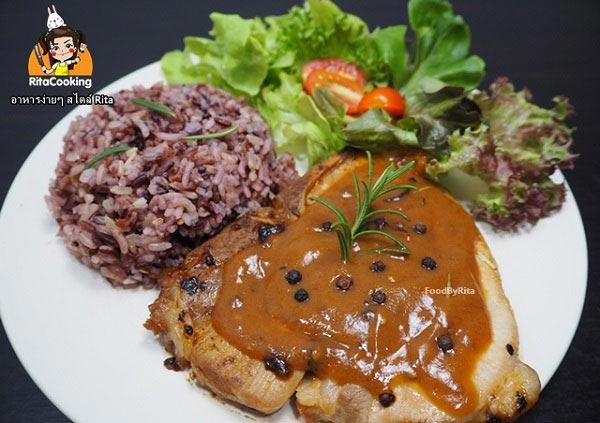 สเต๊กหมูพริกไทยดำ