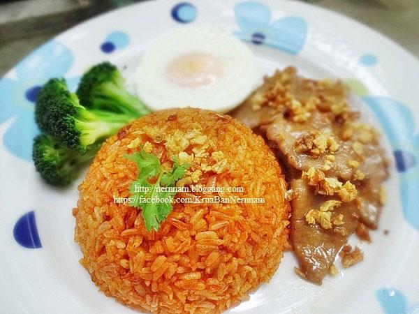 ข้าวผัดน้ำพริกเกาหลี (โคชูจัง)