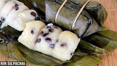 ขนมไทยมีไส้