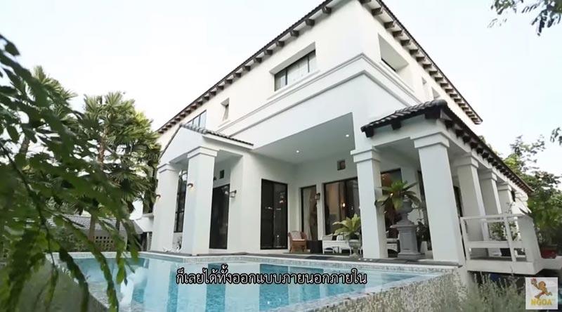 บ้าน ก้อย รัชวิน