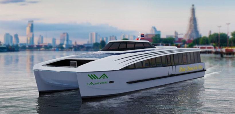 Electric Ferry: E-Ferry