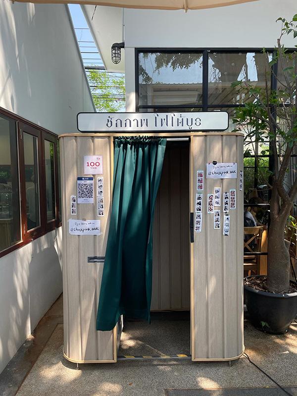 คาเฟ่มี Photo Booth