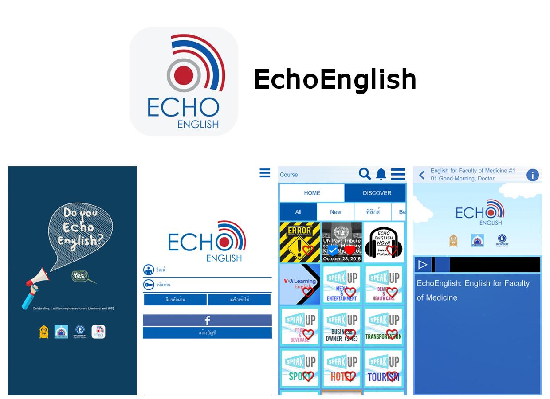 แอพฝึกภาษาอังกฤษ