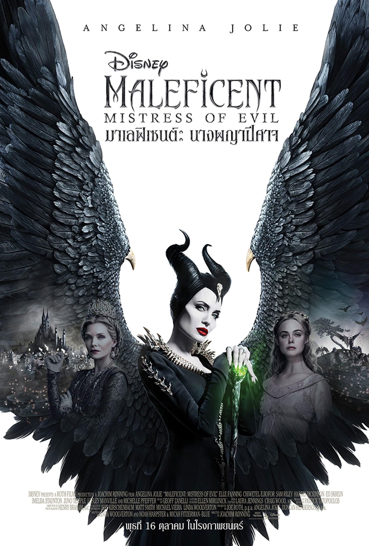หน ง Maleficent 2 Mistress Of Evil มาเลฟ เซนต 2 เร องย อ