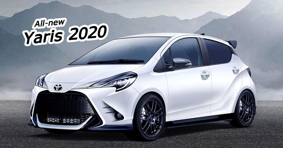 All-new Toyota Yaris 2020 ใน US คือฝาแฝด All-new Mazda 2
