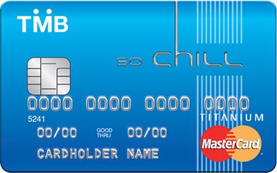 บัตรเครดิต 2562