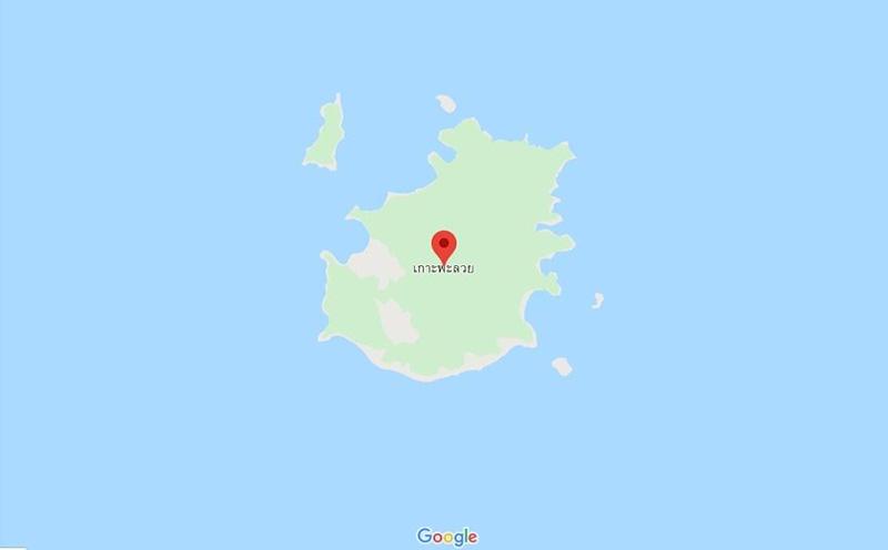 เกาะพะลวย สุราษฎร์ธานี