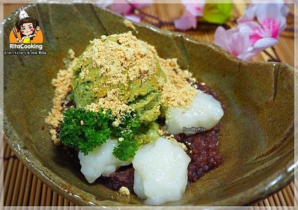 ไอศกรีมชาเขียวถั่วแดงโมจิ