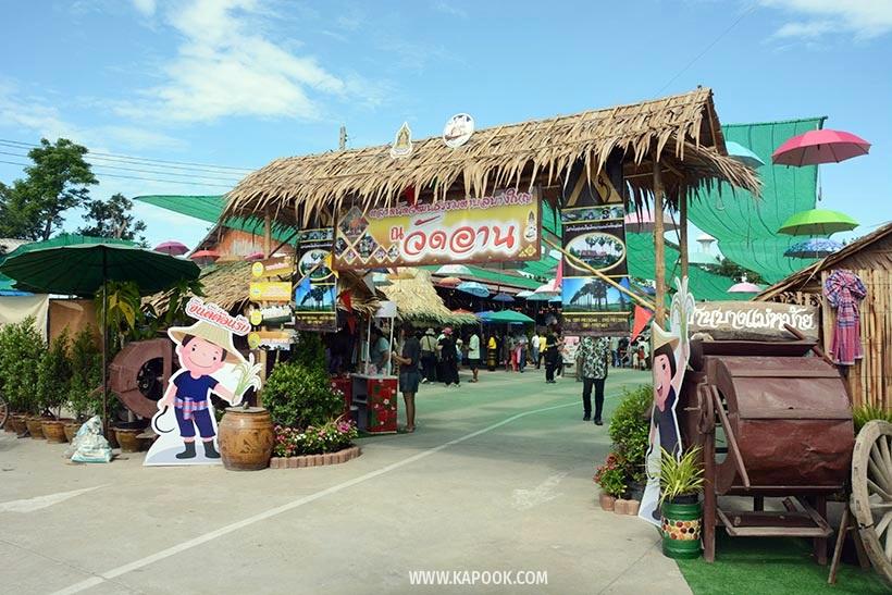 ตลาดนัดวัฒนธรรมตำบลบางใหญ่ ณ วัดอาน จ.สุพรรณบุรี ชวนเดินเล่น ชิมของอร่อย 1