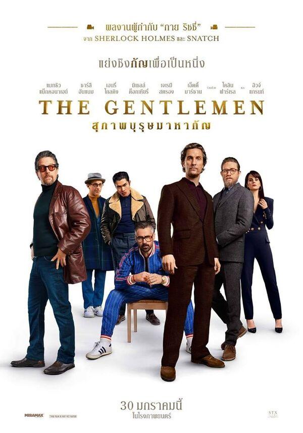 หนัง The Gentlemen