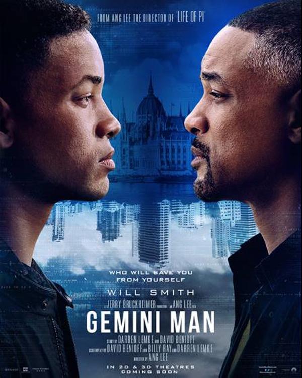 หนัง Gemini Man เรื่องย่อ เจมิไน แมน วิลล์ สมิธ หนังใหม่ 2019