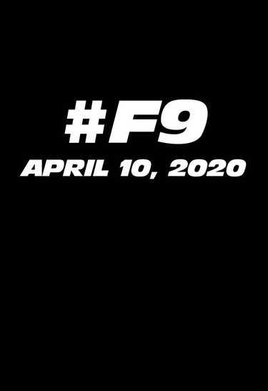 หนังใหม่ 2020