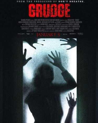 หนังใหม่ 20120