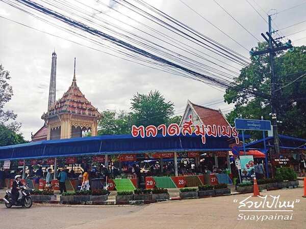 ตลาดสี่มุมเมรุ จังหวัดจันทบุรี แหล่งของฝากนักช้อป เหมาของอร่อยกลับบ้าน 1